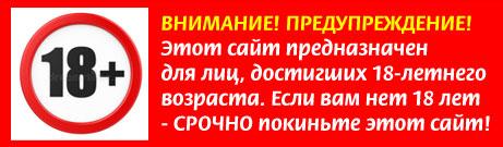 Костромские индивидуалки контакты — photo 6